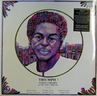 "Steve Colson & The Unity Troupe Vinyl 12"" (New)"