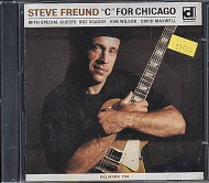 Steve Freund CD