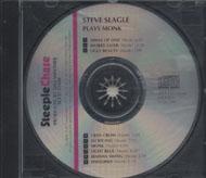 Steve Slagle CD