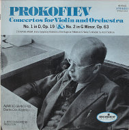 "Stoika Milanova Vinyl 12"" (Used)"