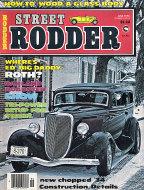 Street Rodder Vol. 5 No. 6 Magazine
