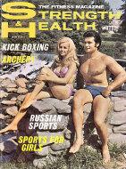 Strength & Health Vol. 39 No. 3 Magazine