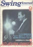 Swing Journal Vol. 40 No. 11 Magazine