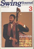 Swing Journal Vol. 40 No. 3 Magazine