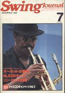 Swing Journal Vol. 40 No. 8 Magazine