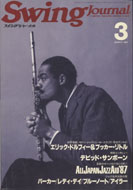 Swing Journal Vol. 41 No. 3 Magazine