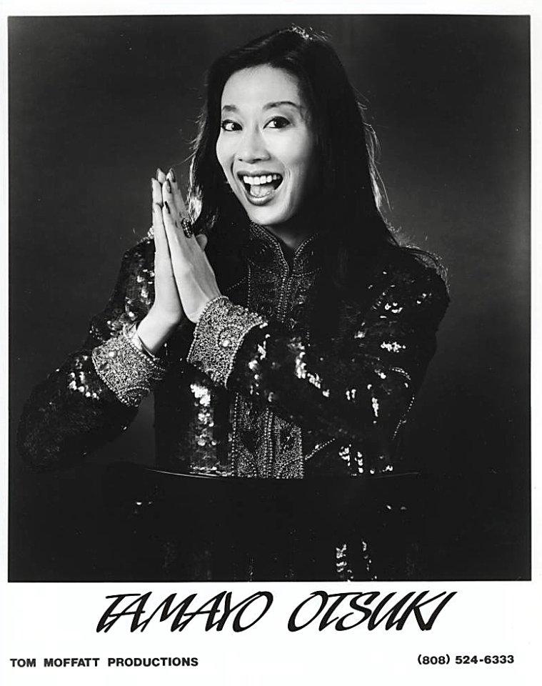 Tamayo Otsuki Nude Photos 19