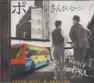 Tatsu Aoki & Sparrow CD