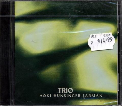 Tatsu Aoki CD