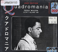 Teddy Wilson CD