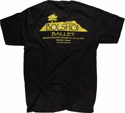 The Bolshoi Ballet Men's Vintage T-Shirt reverse side
