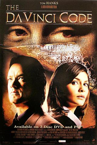 The Da Vinci Code Poster