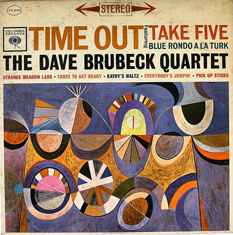 "The Dave Brubeck Quartet Vinyl 12"" (Used)"