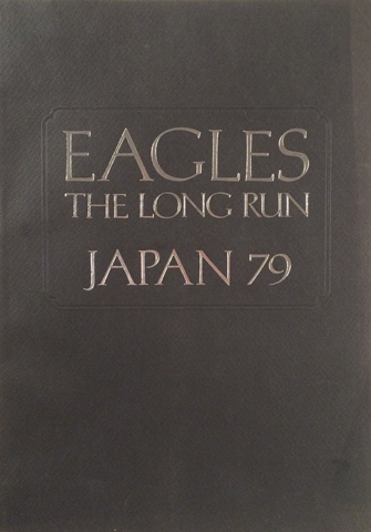 The Eagles Program