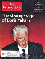 The Economist Vol. 346 No. 8061 Magazine