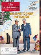 The Economist Vol. 347 No. 8074 Magazine