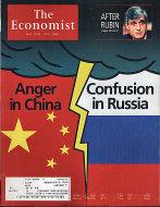 The Economist Vol. 351 No. 8119 Magazine