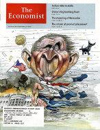 The Economist Vol. 377 No. 8450 Magazine