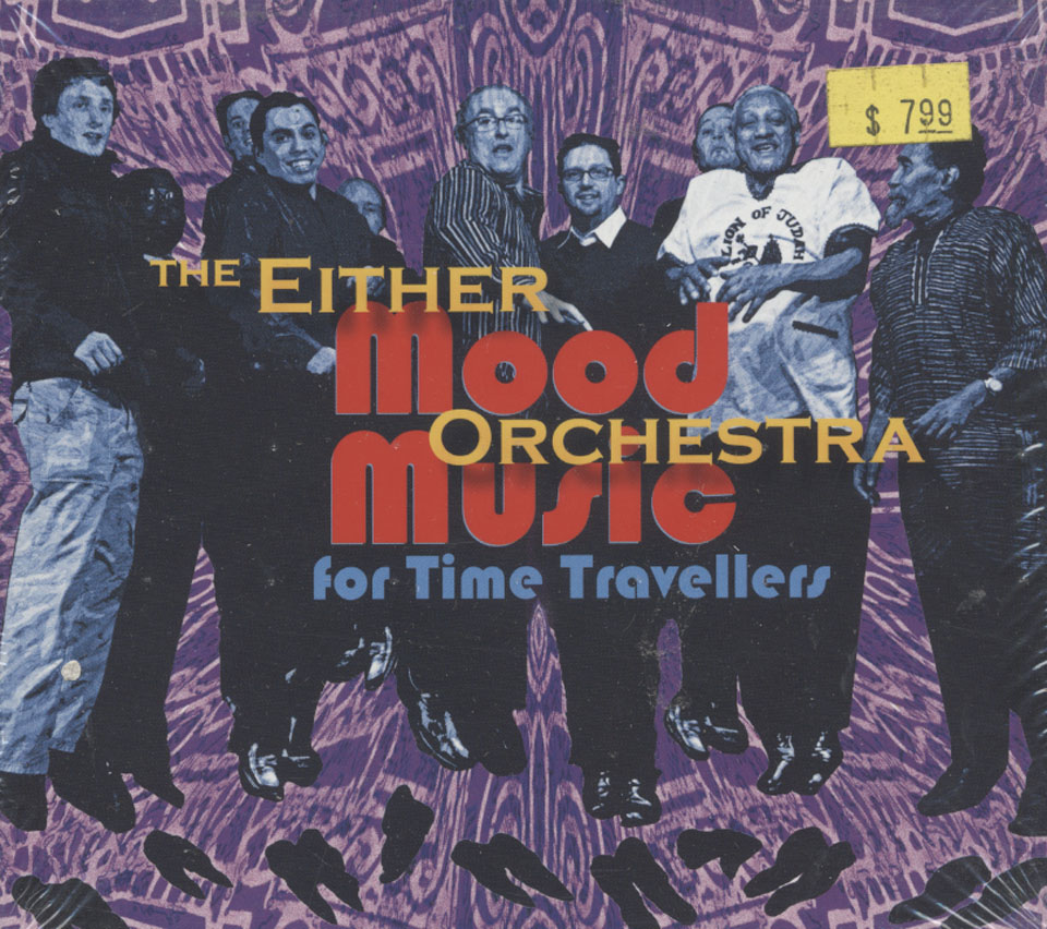 The Either Orchestra CD