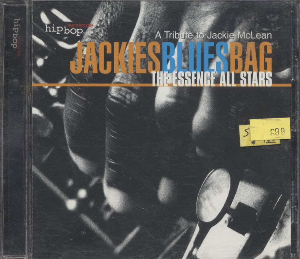 The Essence All Stars CD
