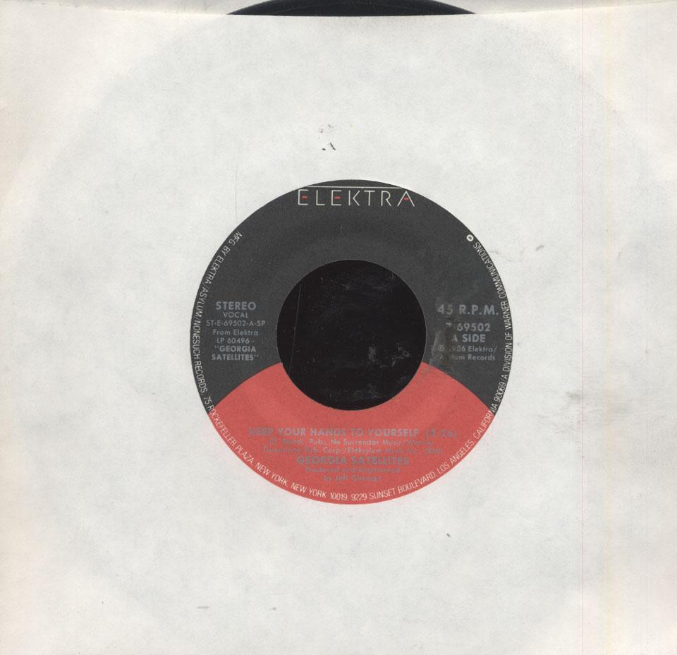 "The Georgia Satellites Vinyl 7"" (Used)"