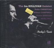 The Ira Sullivan Quintet CD