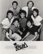 The Krush Promo Print