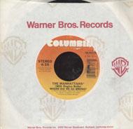 """The Manhattans (With Regina Belle) Vinyl 7"""" (Used)"""