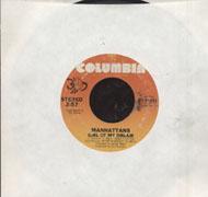 """The Manhattans Vinyl 7"""" (Used)"""