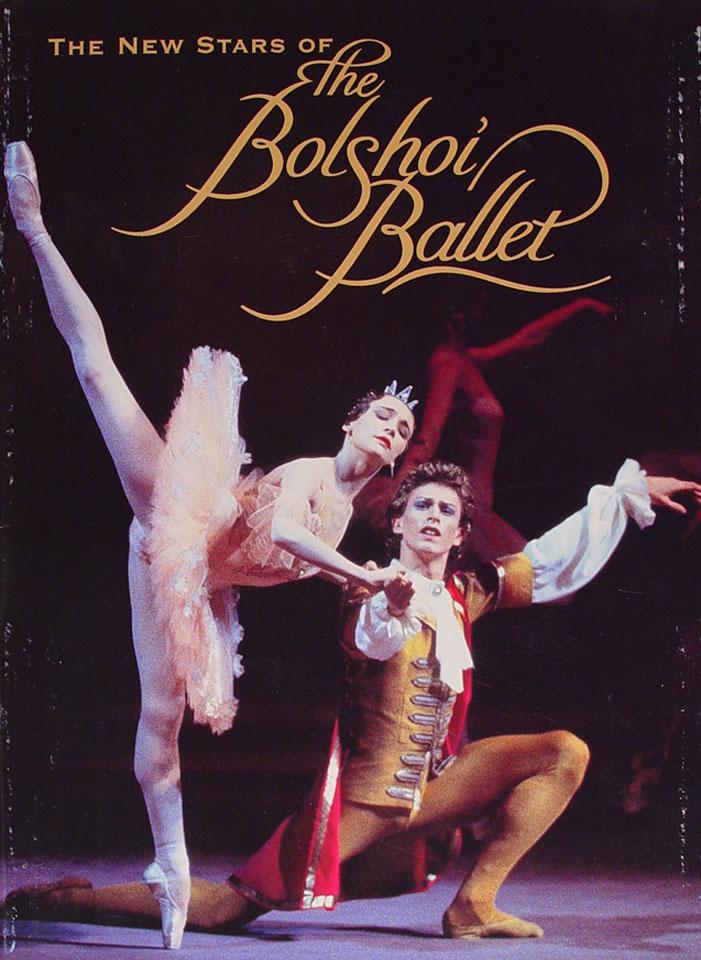 The New Stars Of The Bolshoi Ballet Program