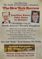 The New York Review of Books Vol. LVII No. 12 Magazine