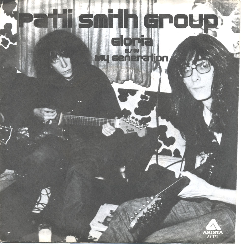 "The Patti Smith Group Vinyl 7"" (Used)"