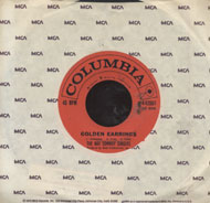 """The Ray Conniff Singers Vinyl 7"""" (Used)"""