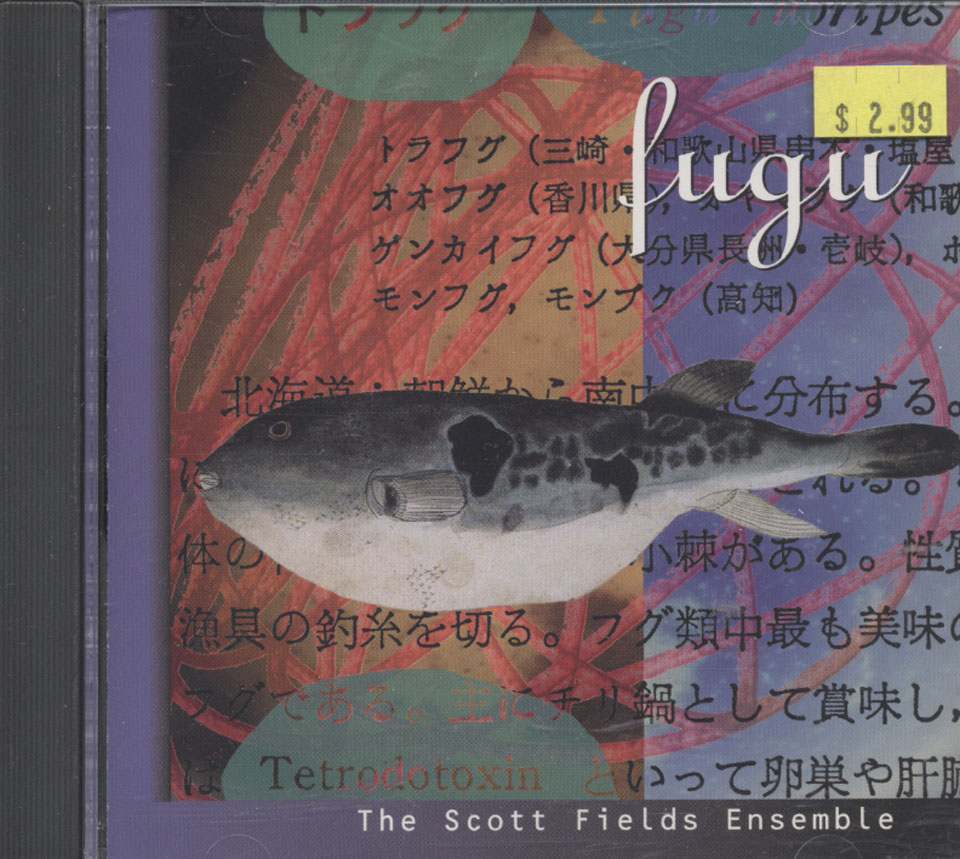 The Scott Fields Ensemble CD