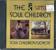The Soul Children CD