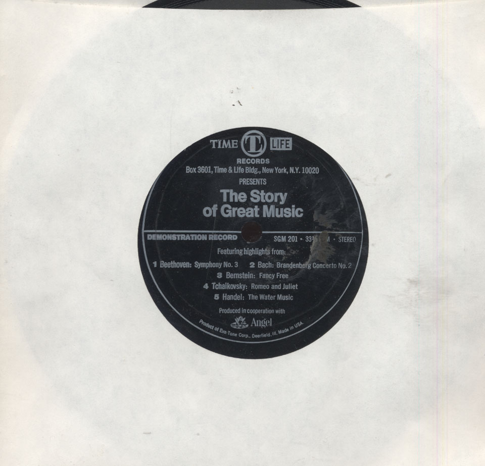 """The Story Of Great Music Vinyl 7"""" (Used)"""
