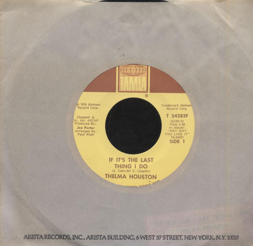 """Thelma Houston Vinyl 7"""" (Used)"""