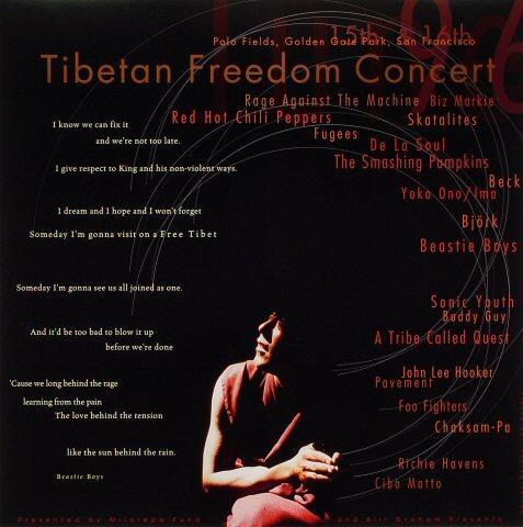 Tibetan Freedom Concert Poster
