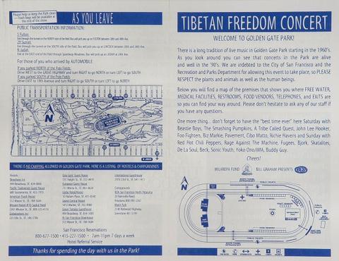 Tibetan Freedom Concert Program