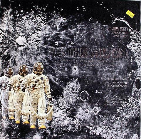 "Time Life Records Presentation Vinyl 12"" (Used)"