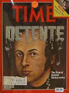 Time Magazine July 24, 1978 Magazine