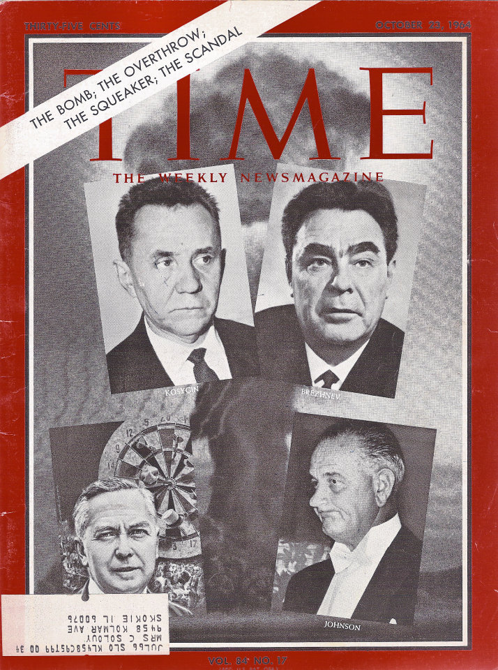 Time  Oct 23,1964