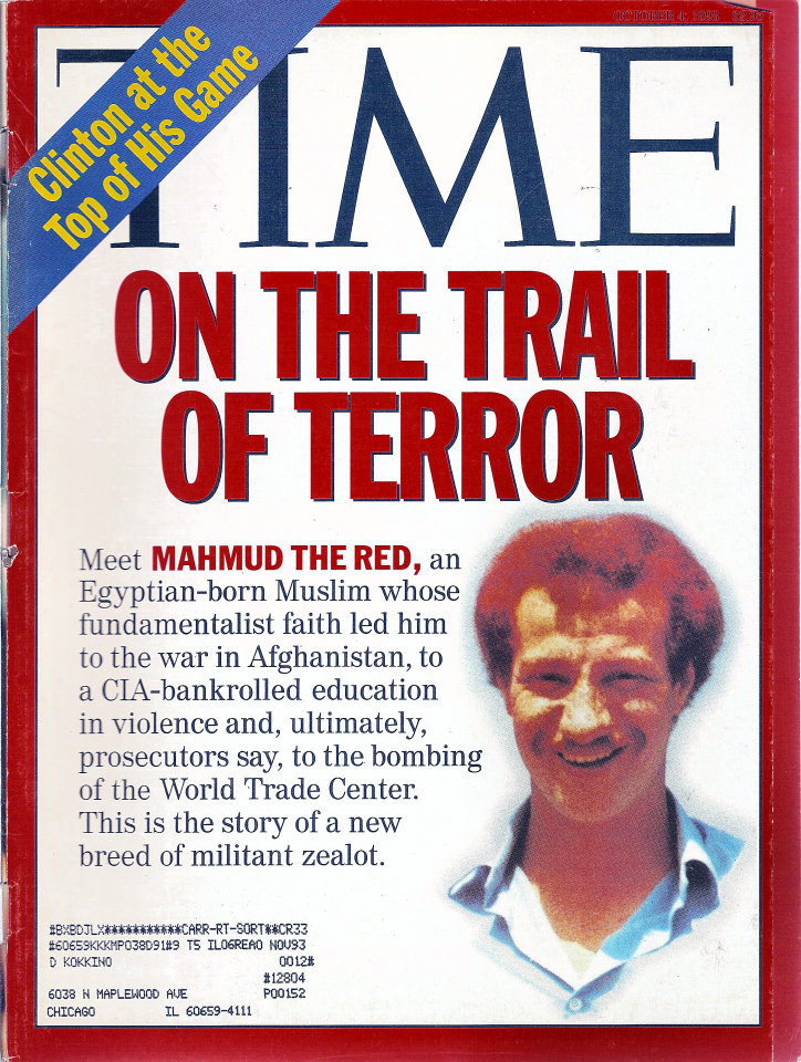 Time  Oct 4,1993