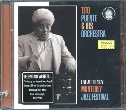 Tito Puente & His Orchestra CD