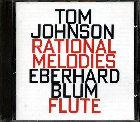 Tom Johnson CD