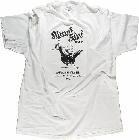 Tom Moffatt Men's Vintage T-Shirt reverse side