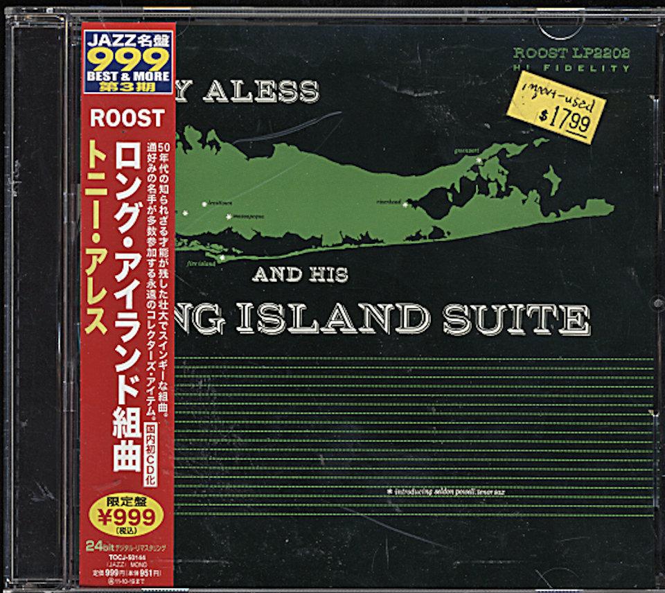 Tony Aless CD