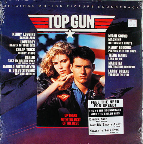 "Top Gun Vinyl 12"" (New)"