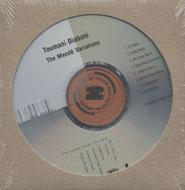 Toumani Diabate CD