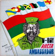 """U-Roy Vinyl 12"""" (Used)"""
